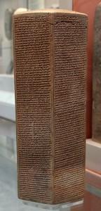Annals of Sennacherib; Taylor Prism, British Museum. Photo: David Castor.